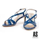 涼鞋 AS 時尚耀眼繫帶牛軟漆皮高跟涼鞋-藍