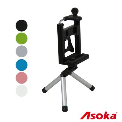 ASOKA-AS-KEYPOD-鑰匙圈腳架組-附調