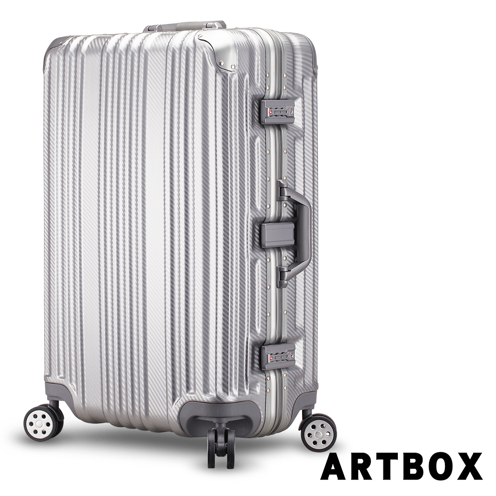 【ARTBOX】鐵城司令 29吋碳纖維紋鋁框行李箱(銀色)