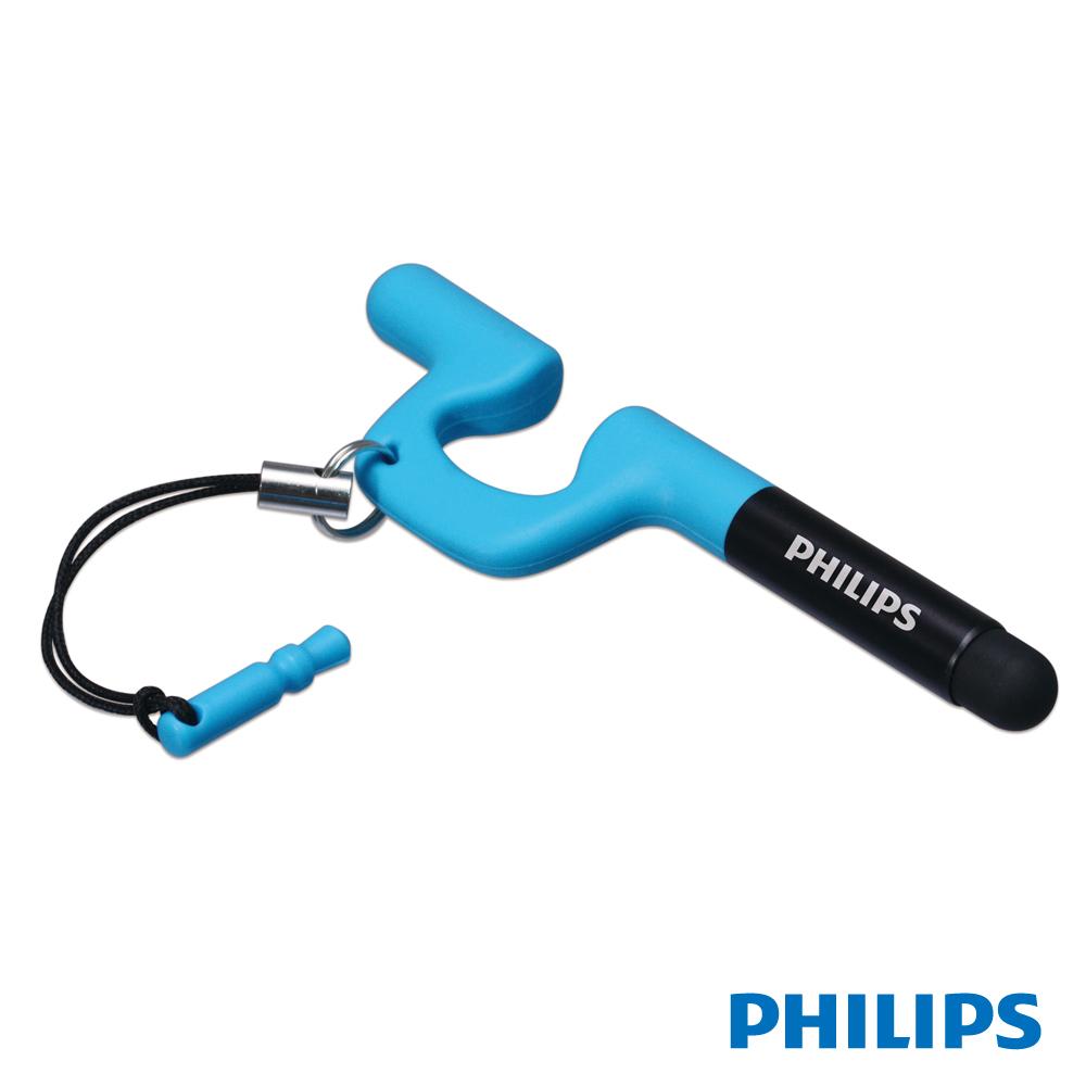 PHILIPS飛利浦多功能 2合1 觸控筆 手機站立架SVC2333