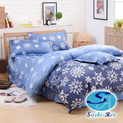 Saebi-Rer-冰雪情緣 台灣製天絲萊賽爾雙人五件式床罩組