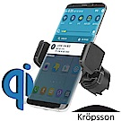 One Touch 韓國Kropsson三星閃充 iPhone 無線充電車架 - 出風口款