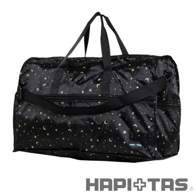 HAPI+TAS 星空摺疊旅行袋(大)-黑