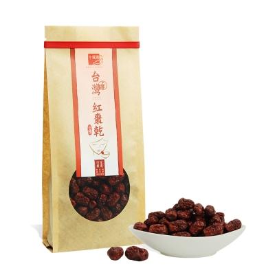 十翼饌 台灣紅棗(260g)