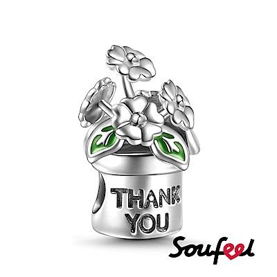 SOUFEEL索菲爾 925純銀珠飾 感謝有你 串珠