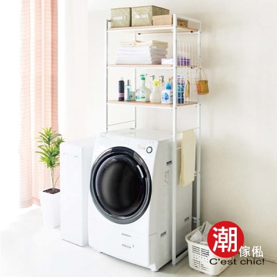 Cest Chic-長谷川可伸縮洗衣機置物架
