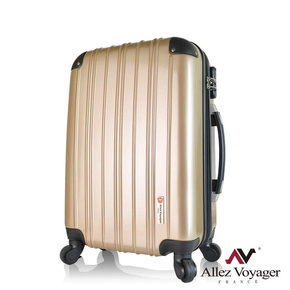 法國奧莉薇閣 旅遊精靈24吋PC輕量行李箱/旅行箱(土豪金)