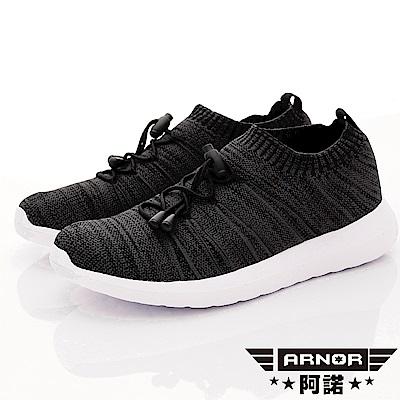 ARNOR-飛織輕量Q彈跑鞋-REI3110酷黑(男段)