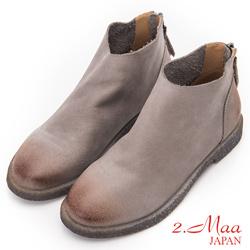 2.Maa - 簡約素面後拉鍊磨砂牛皮短靴 - 灰