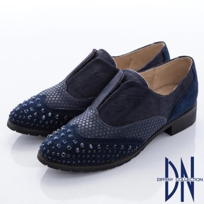 DN 前衛女紳 耀眼水鑽時尚拼接真皮休閒鞋-藍
