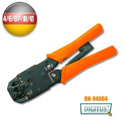 曜兆DIGITUS專業三功能4P/電話/網路端子剝線鉗(4P2C4C/RJ11/RJ12/