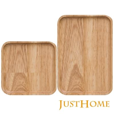 JustHome橡膠原木方型托盤2件組19x13.4cm+12.5x12.5cm(台灣製)