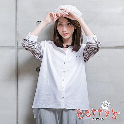 betty's貝蒂思 針織條紋拼接寬肩七分袖襯衫(白色)