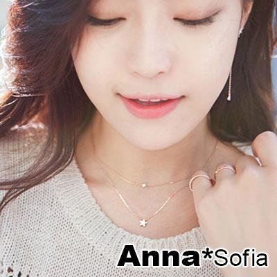 【3件5折】AnnaSofia 氣質星星珠彩 層次鎖骨鍊項鍊(金系)
