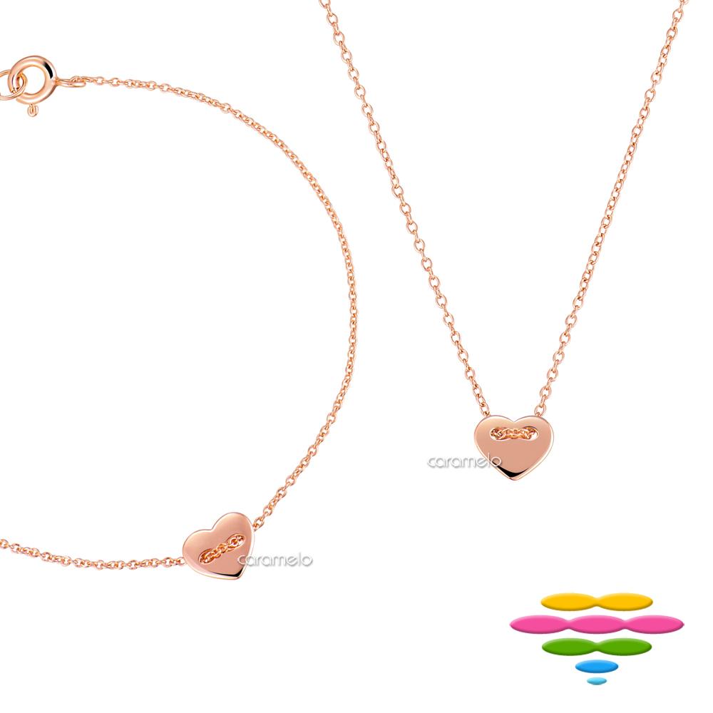彩糖鑽工坊 項鍊&手鍊 愛心套組 銀鍍玫瑰金 桃樂絲 Doris系列