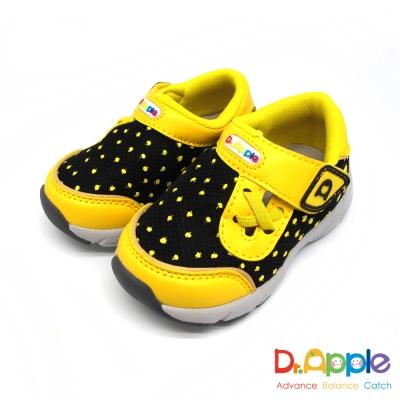 Dr. Apple 機能童鞋 可愛小蘋果透氣網布童鞋款 黃