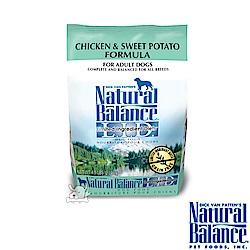 Natural Balance 低敏無穀 地瓜雞肉 全犬 乾糧(原顆粒)26磅 x 1包
