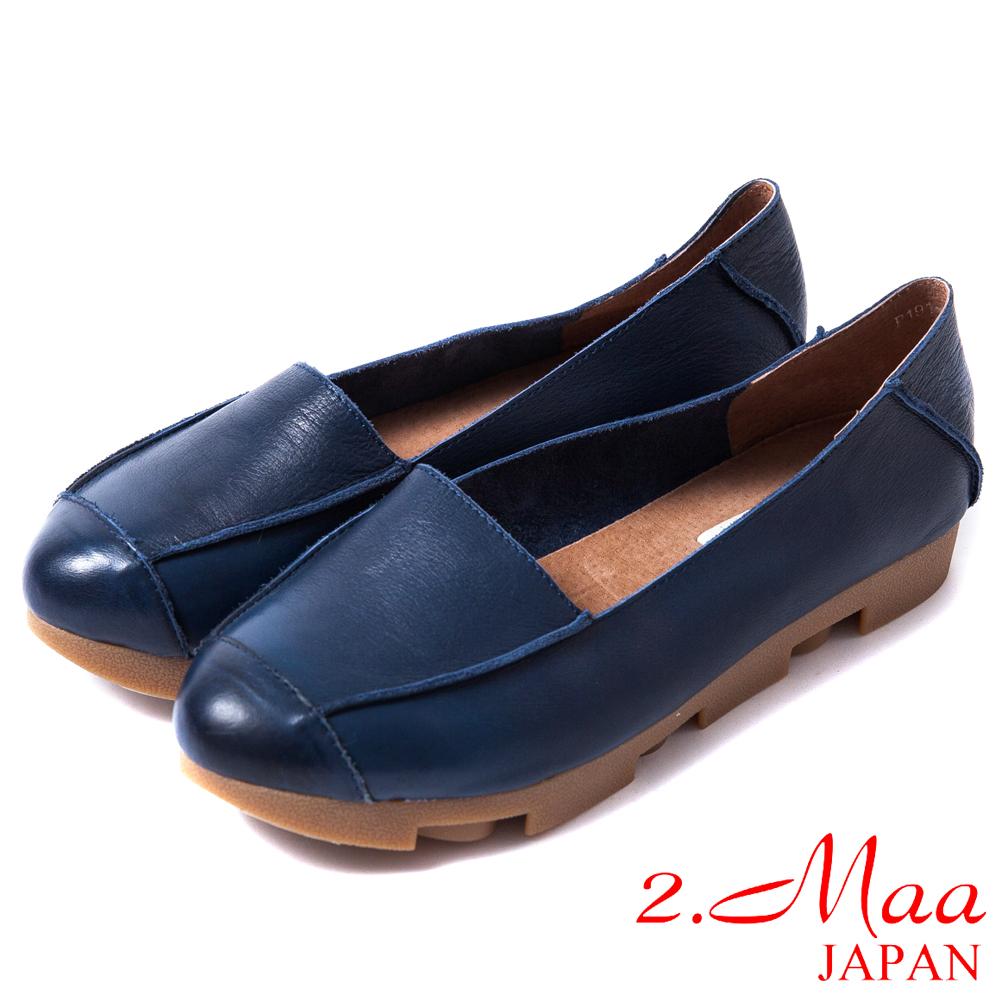 2.Maa真皮系列-摩登時尚拼接設計打蠟牛皮造型休閒鞋-摩登藍