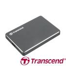 創見 StoreJet 25C3 1TB USB3.0 2.5吋鋁合金輕薄硬碟
