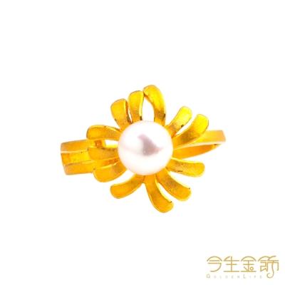 今生金飾 春意盎然黃金/珍珠戒指