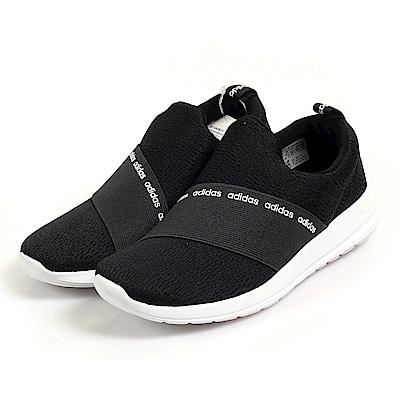 愛迪達 ADIDAS REFINE ADAPT 慢跑鞋-女