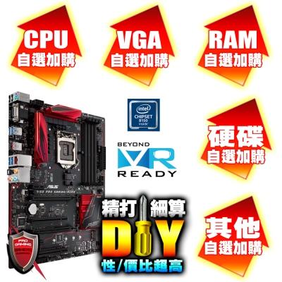 電競-VR平台系列-B150-PRO-GAMING