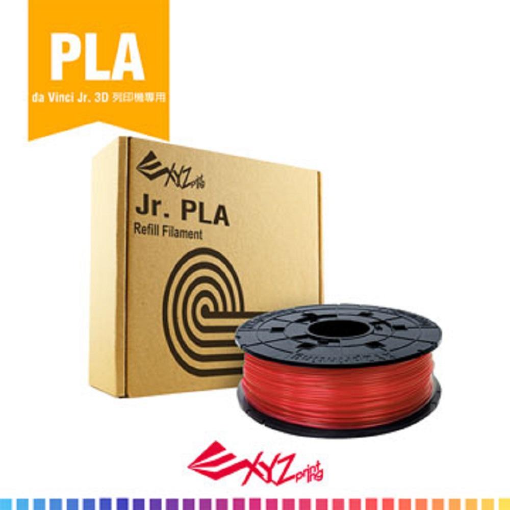 XYZ Printing Jr. PLA卡匣式線材盒 Clear Red 耗材-透明紅