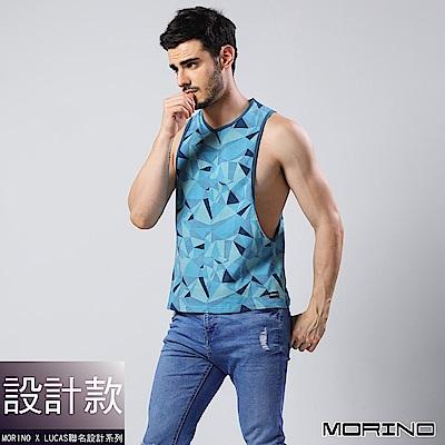 男內衣 設計師聯名-幾何迷彩時尚健身開衩背心--藍色 MORINOxLUCAS