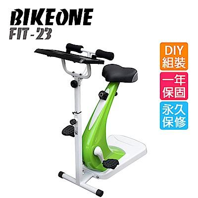 BIKEONE FIT-23 五段磁控動感企鵝車 健身車