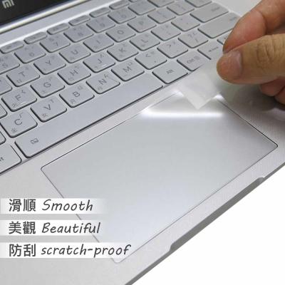 EZstick 小米 Air 13.3吋 專用 TOUCH PAD 抗刮保護貼