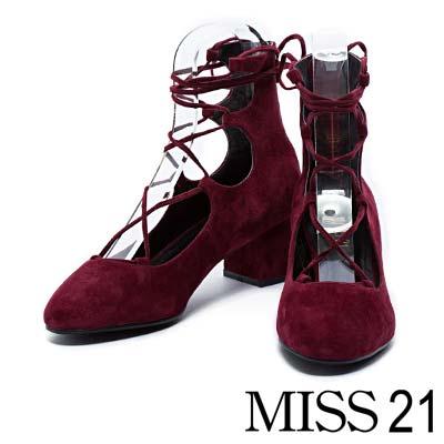 粗跟鞋 MISS 21 吉利式鞋帶羊麂皮粗跟鞋-棗