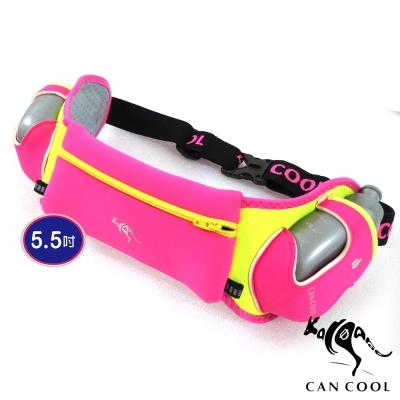 CAN COOL敢酷 馬拉松5.5吋炫彩雙水壺腰包 C150125005 (桃黃)