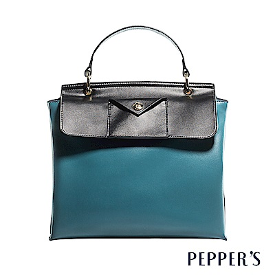 PEPPER`S Aurora 牛皮撞色斜背包 - 礦石藍