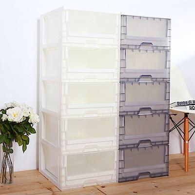 HOUSE 台灣製 透明5抽收納櫃104L