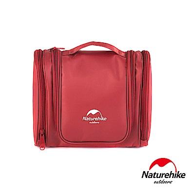 Naturehike多夾層大容量旅行掀蓋式盥洗包 化妝包 珊瑚橘-急
