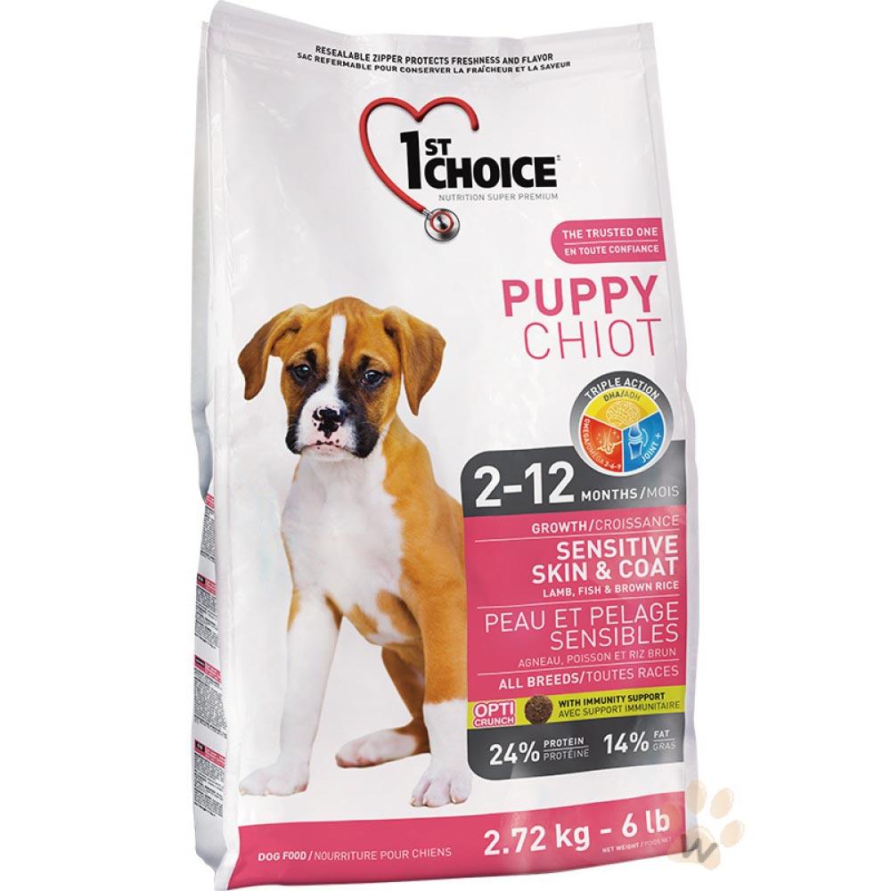 瑪丁 第一優鮮犬糧 全犬種幼犬-羊肉配方14kg