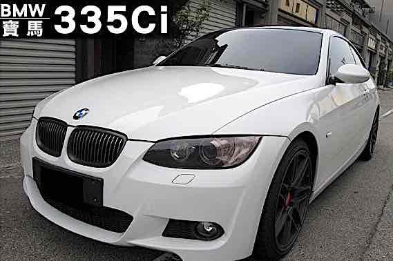 2009年 BMW 335CI 雙門 晶片升級