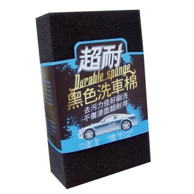 超耐黑色洗車棉(1入)-急速配