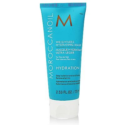 MOROCCANOIL摩洛哥 優油輕感保濕髮膜75ml(機場限定英文版)