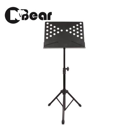 CNBear K-105-1BH 專業級 演奏型 高級大譜架
