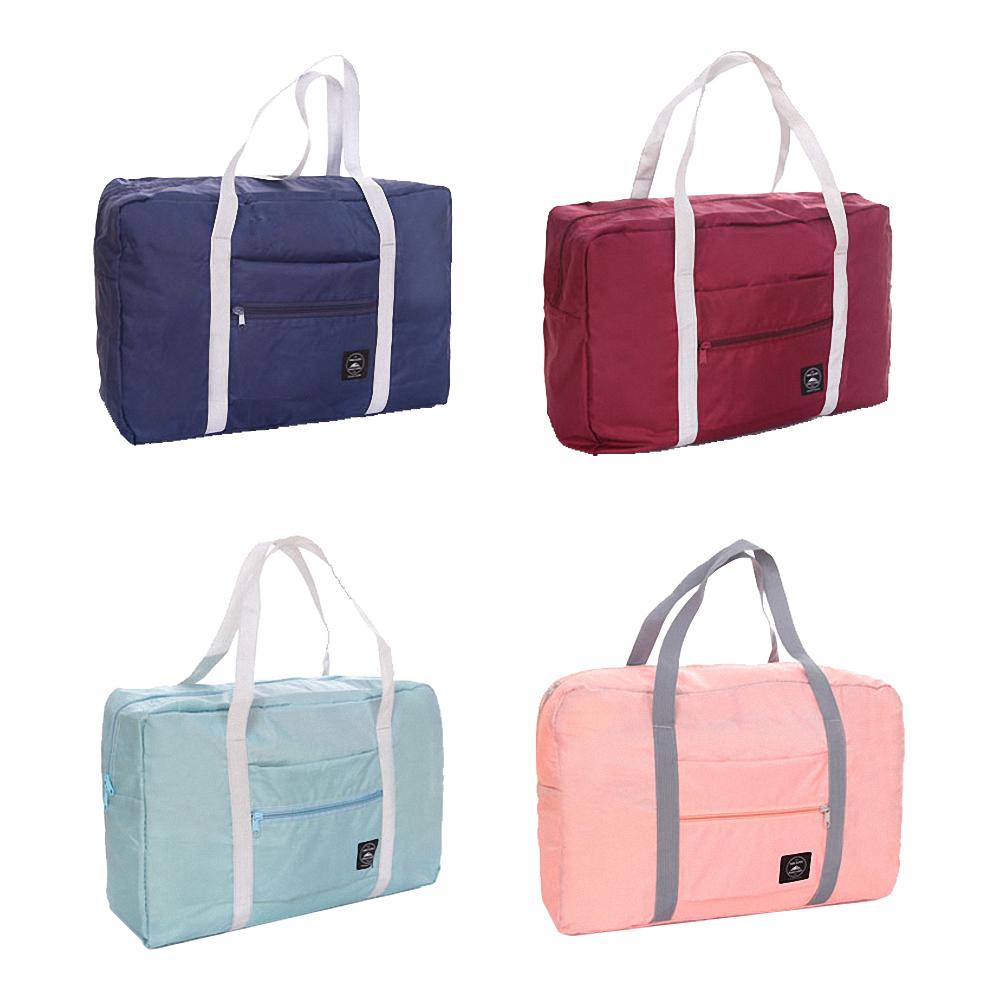 韓版 旅行折疊收納袋 (多色可選)