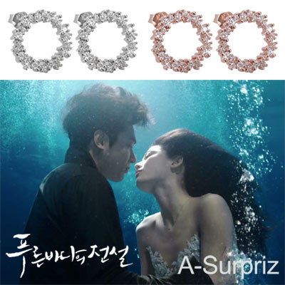 A-Surpriz 藍色海洋的傳說100%925銀圓形鑲鑽耳環(2色選)