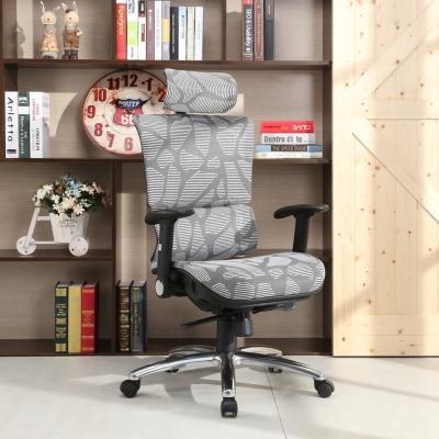 LOGIS- 安索尼雙層網工學椅 全網椅 辦公椅 電腦椅
