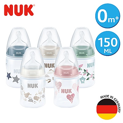 NUK寬口徑PP奶瓶150ml-附1號中圓洞矽膠奶嘴0m+(顏色隨機出貨)