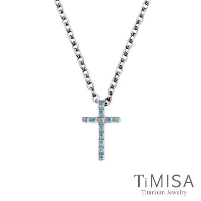 TiMISA《迷你彩鑽十字(S)》純鈦項鍊(三色可選)