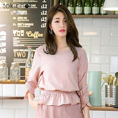 東京著衣 多色淡色系條紋鬆緊縮口上衣-S.M(共三色)