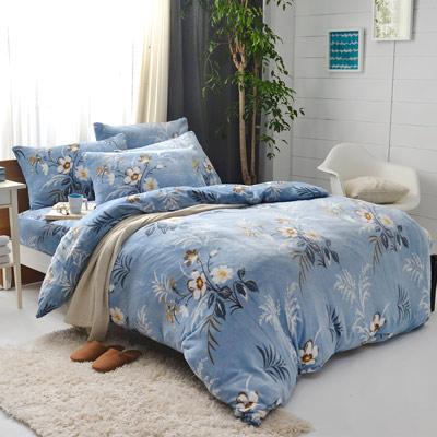 Grace Life 美人夢 雙人法蘭絨被套毯鋪棉床包四件組