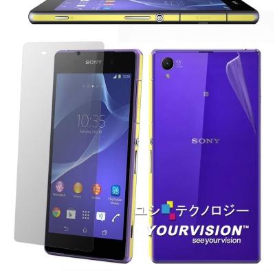 Yourvision Sony Z2 超服貼全機保護膜(螢幕+主機背部+側邊)-贈鏡頭膜