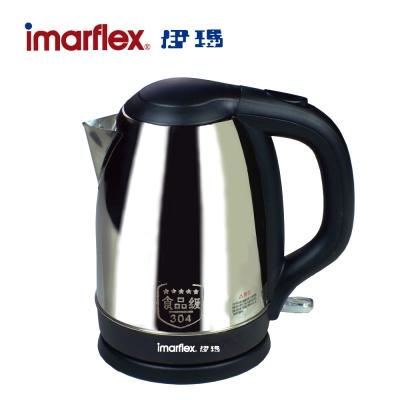 伊瑪304不鏽鋼2L快煮壺IK-2005