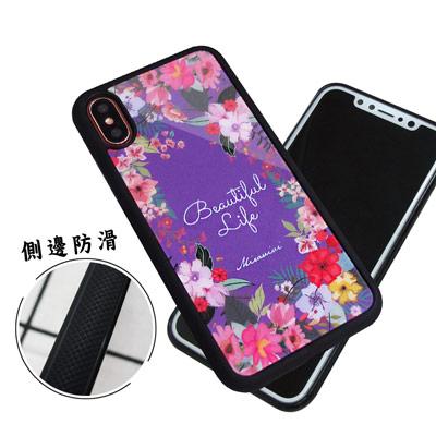 石墨黑系列 iPhone X 高質感側邊防滑手機殼(花漾紫)